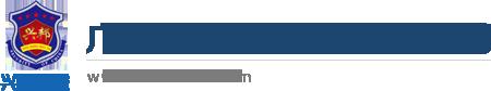 广西必威登录网站必威体育网页版服务有限公司