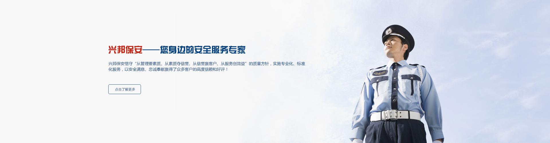 万博manbetx客戶端下载万博体育手机版