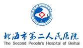 必威体育betway登录第二人民医院